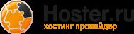 Виртуальный хостинг Hoster.ru