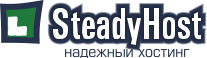 Виртуальный хостинг SteadyHost
