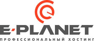 VPS/VDS хостинг E-Planet