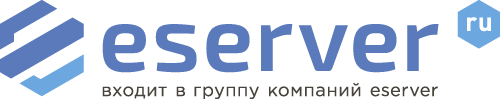 VPS/VDS хостинг eServer.ru
