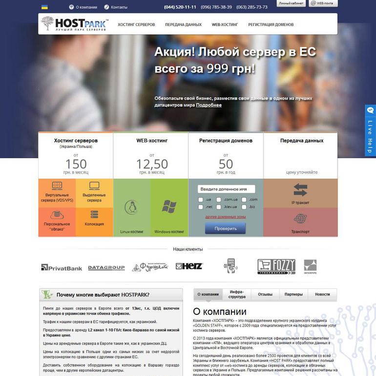 HostPark