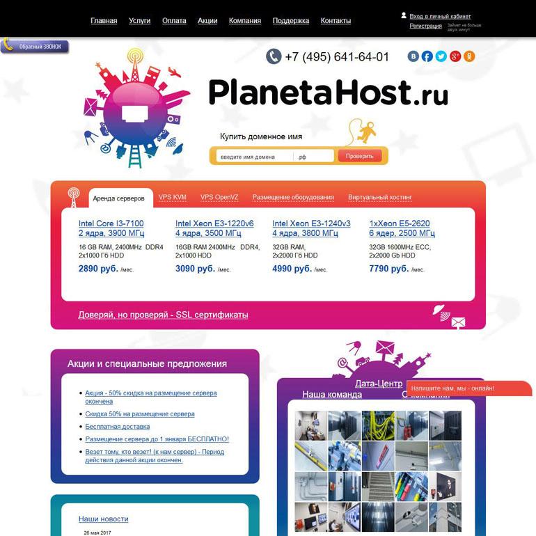 PlanetaHost