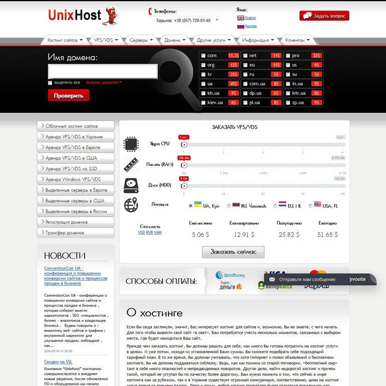 UnixHost